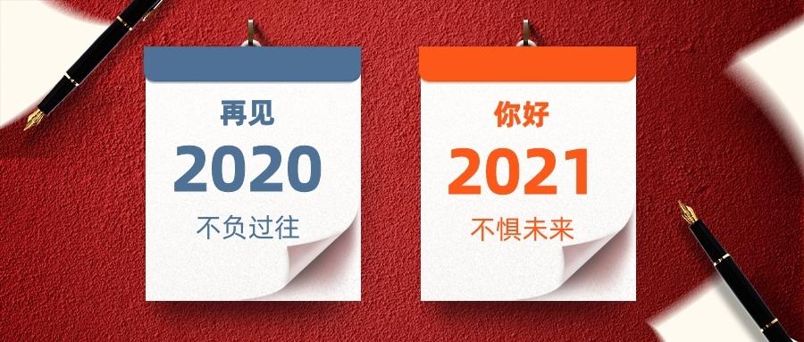 图司机-20201230-16610481.jpg